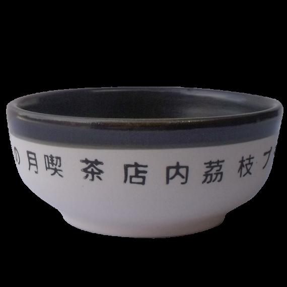Kerámia csésze